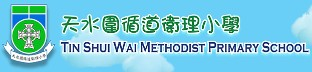 04 Tin Shu Wei Methodist.jpg